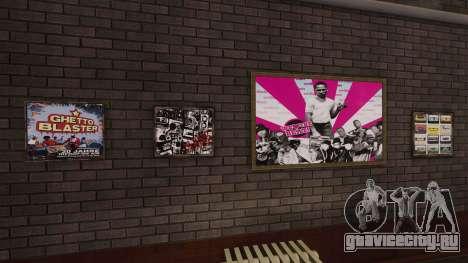 Новые постеры в квартире Плейбоя для GTA 4