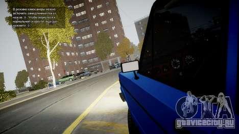 VAZ 2106 Baku для GTA 4 вид изнутри