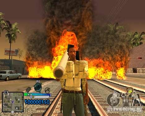C-HUD Old School для GTA San Andreas второй скриншот