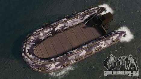 US Navy SEAL Zodiac для GTA 4 вид справа