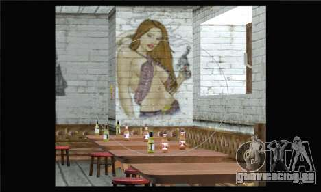 Снайперская Винтовка для GTA San Andreas четвёртый скриншот