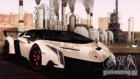 Lamborghini Veneno Roadster LP750-4 2014 для GTA San Andreas