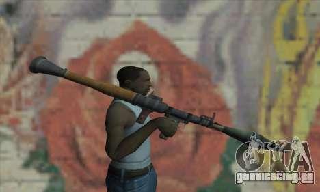 RPG для GTA San Andreas третий скриншот