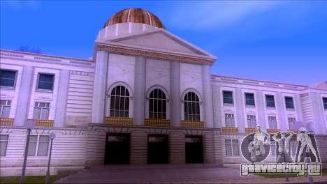 ENBSeries by egor585 V4 для GTA San Andreas пятый скриншот