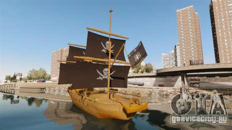 Пиратский корабль для GTA 4 вид сзади слева
