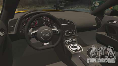 Audi R8 V10 plus Coupe 2014 [EPM] [Update] для GTA 4 вид сбоку