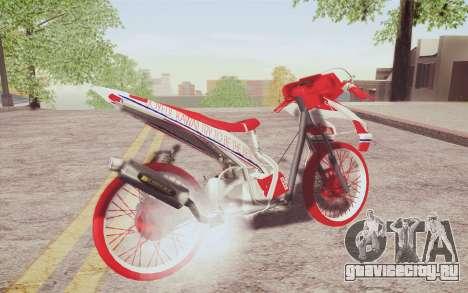 Vario Drag version JKT48 для GTA San Andreas вид сзади слева