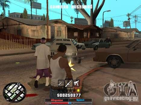 Cleo Hud Cameron Rosewood для GTA San Andreas третий скриншот