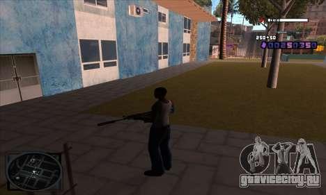 C-HUD Belenky для GTA San Andreas