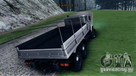 КрАЗ 6322 для GTA San Andreas вид справа