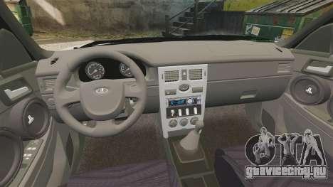 ВАЗ-2170 Lada Priora Luks для GTA 4 вид изнутри