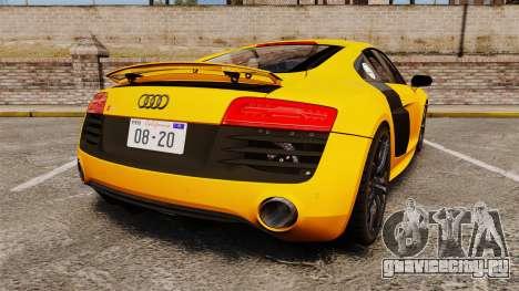 Audi R8 V10 plus Coupe 2014 [EPM] [Update] для GTA 4 вид сзади слева