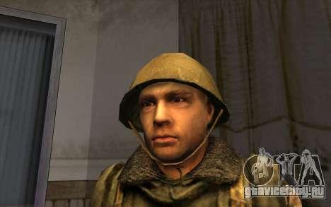 Солдаты СА и Национальной гвардии США для GTA San Andreas шестой скриншот