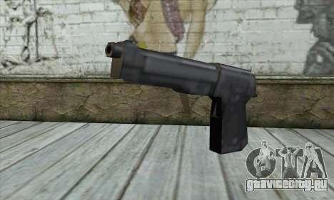 Beretta для GTA San Andreas