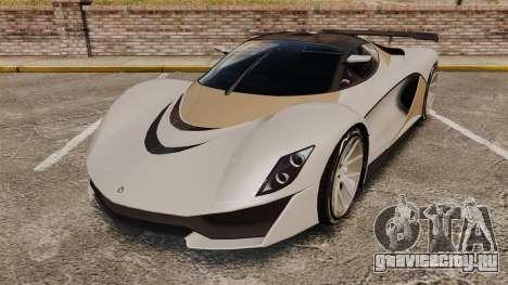 GTA V Grotti Turismo R для GTA 4