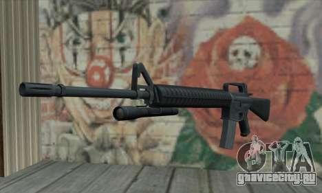 M16 из L4D для GTA San Andreas