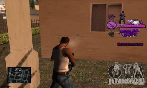 C-HUD Ballas Gang для GTA San Andreas четвёртый скриншот