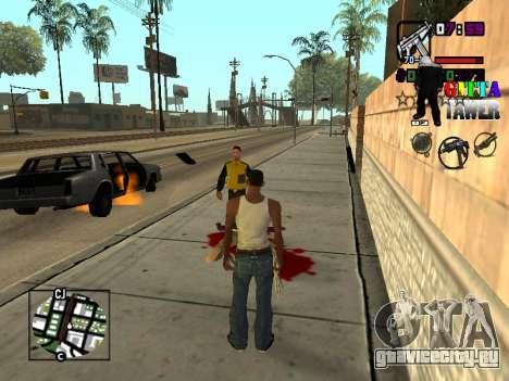 C-HUD A.C.A.B для GTA San Andreas третий скриншот