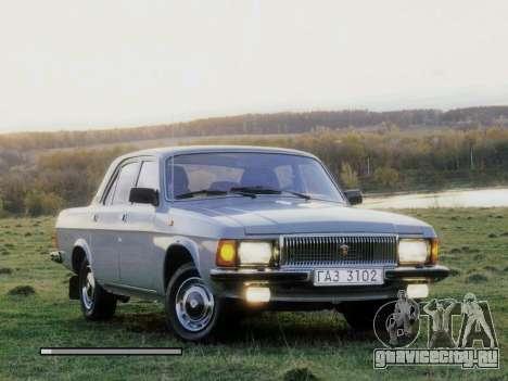 Загрузочные экраны Советские Автомобили для GTA San Andreas четвёртый скриншот