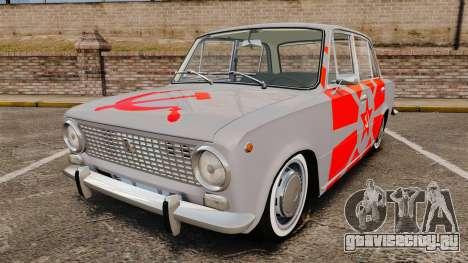ВАЗ-2101 Жигули USSR для GTA 4
