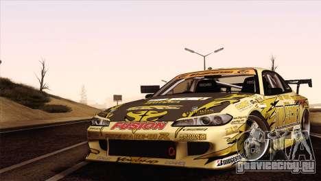 Nissan Silvia S15 TopSecret для GTA San Andreas