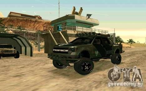 Ford F150 Raptor Unique Edition для GTA San Andreas