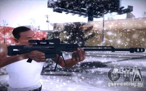 Barrett AS50 для GTA San Andreas