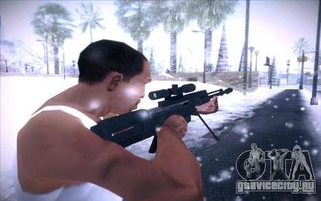 Barrett AS50 для GTA San Andreas третий скриншот
