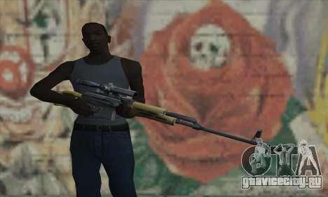 Снайперская винтовка для GTA San Andreas третий скриншот