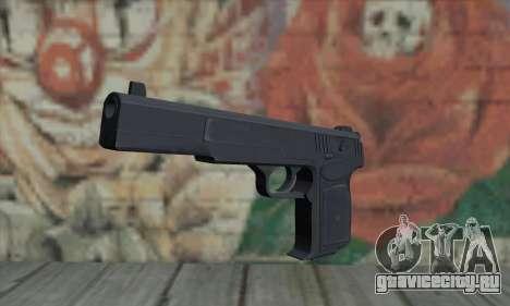 Dacian Falx для GTA San Andreas