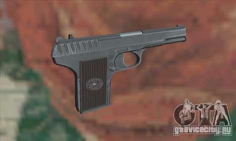 TT Pistol для GTA San Andreas второй скриншот