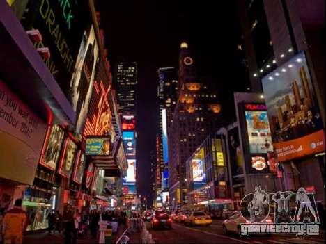 Загрузочные экраны New York для GTA 4 седьмой скриншот