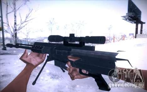 Barrett AS50 для GTA San Andreas второй скриншот