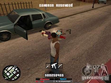 Cleo Hud Cameron Rosewood для GTA San Andreas четвёртый скриншот