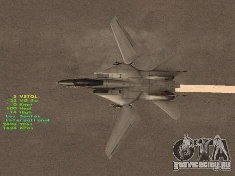 F-14 LQ для GTA San Andreas вид снизу