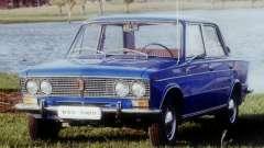 Загрузочные экраны Советские Автомобили