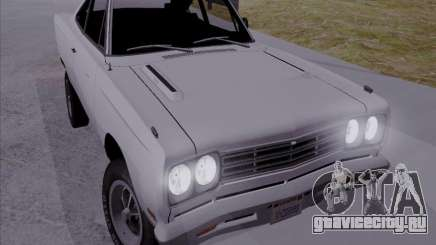 Plymouth Road Runner 383 1969 для GTA San Andreas