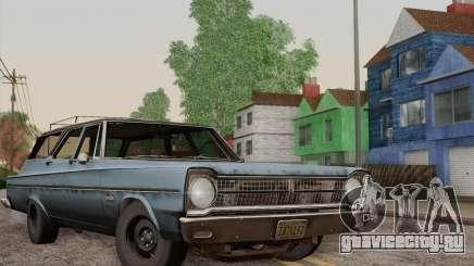 Plymouth Belvedere Station Wagon 1965 для GTA San Andreas