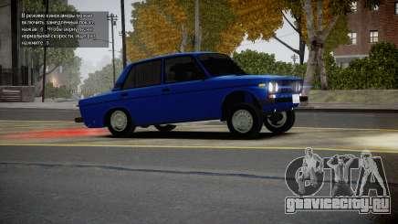 VAZ 2106 Baku для GTA 4