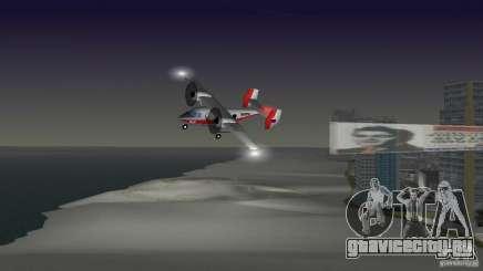 Ан-28 для GTA Vice City