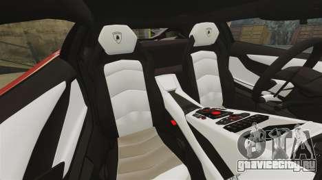 Lamborghini Aventador LP700-4 2012 [EPM] Miku для GTA 4 вид сверху