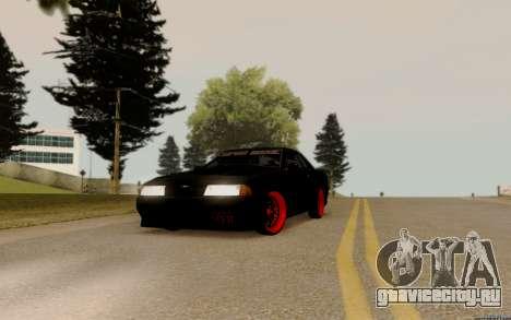 Elegy Bride для GTA San Andreas вид сзади слева