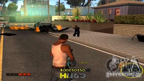 C-HUD Vagos by Hugo для GTA San Andreas четвёртый скриншот