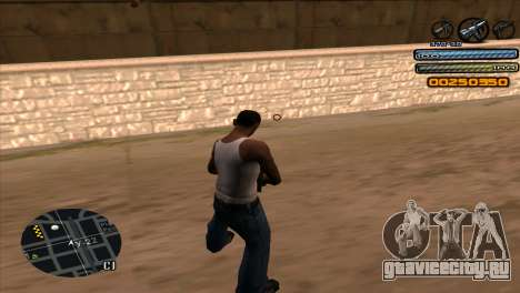 C-HUD Light для GTA San Andreas третий скриншот