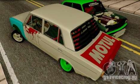ВАЗ 2106 Корч для GTA San Andreas