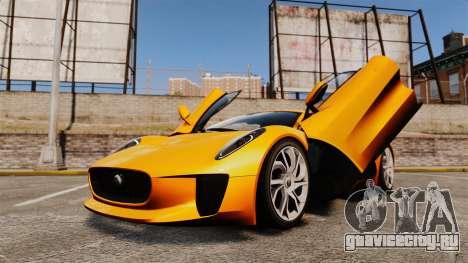 Jaguar C-X75 [EPM] для GTA 4 вид снизу