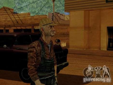 Фермер вер.2 исправленная и дополненная для GTA San Andreas восьмой скриншот