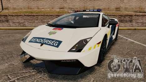 Lamborghini Gallardo Hungarian Police [ELS] для GTA 4