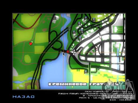 Таможня Los Santos-San Fierro для GTA San Andreas восьмой скриншот