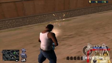 C-HUD Собака WOW для GTA San Andreas четвёртый скриншот